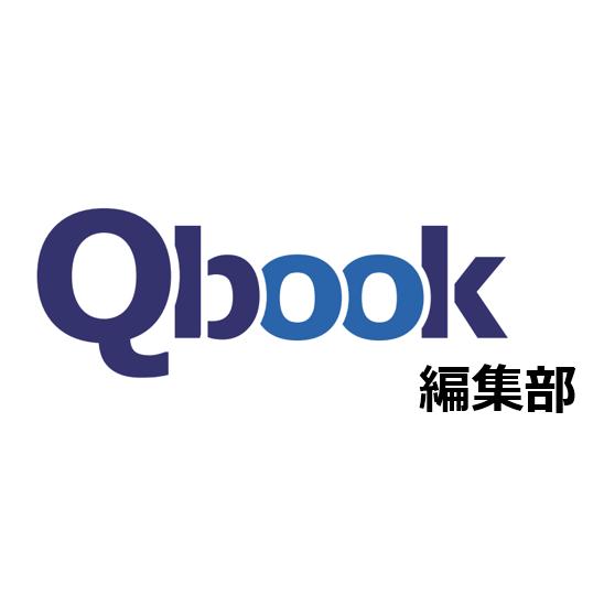 Qbook編集部