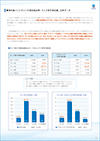ソフトウェア開発データ白書記載データとの比較資料