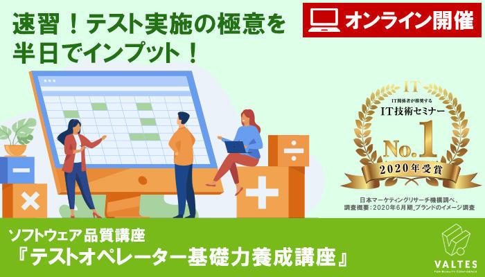 【12/11(金) 品質講座】